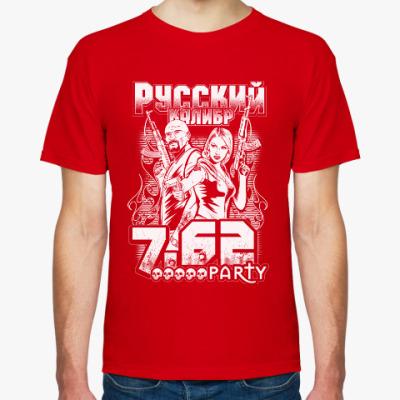 Футболка Русский Калибр