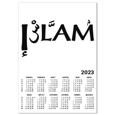 Календарь Календарь A2 2015, белый
