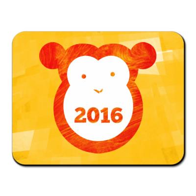 Коврик для мыши Год Огненной Обезьяны 2016