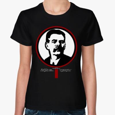 Женская футболка Максим Горький