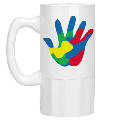 Пивная кружка Отпечаток Руки