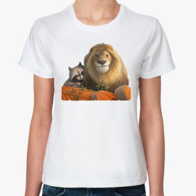 Классическая футболка Лев и Енот