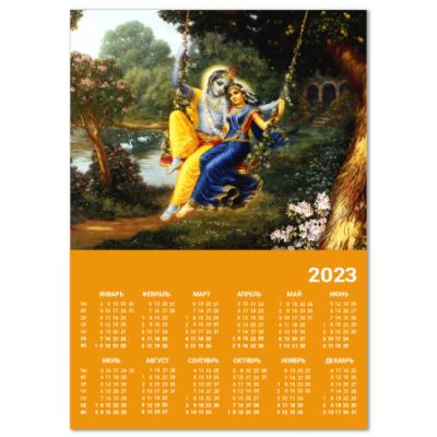 Календарь Кришна и Радха