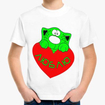 Детская футболка влюблённый
