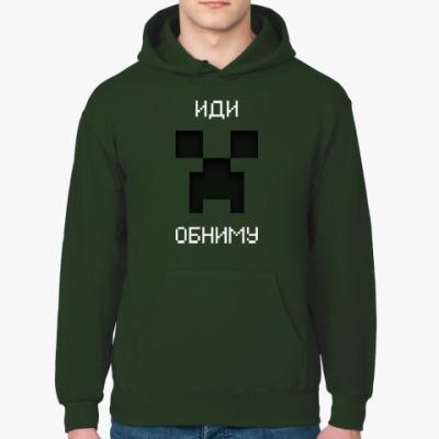 Толстовка худи Иди Обниму Minecraft Creeper