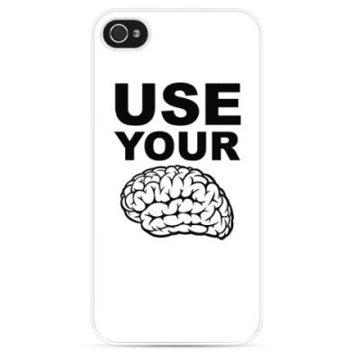 Чехол для iPhone Use your brain