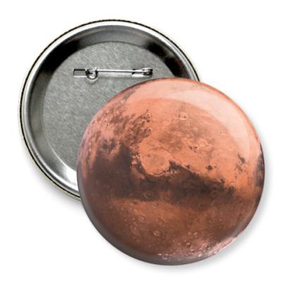 Значок 75мм Марс