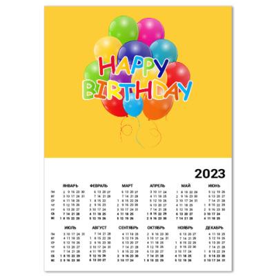 Календарь Happy Birthday