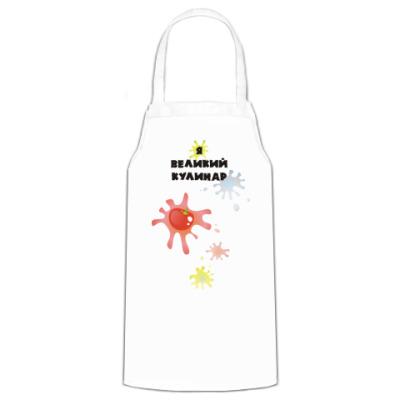Фартук 'Я великий кулинар'