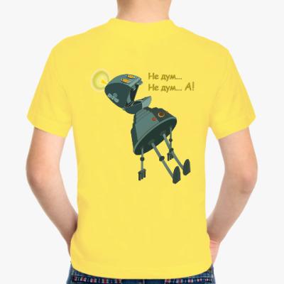 Детская футболка Планета Шелезяка