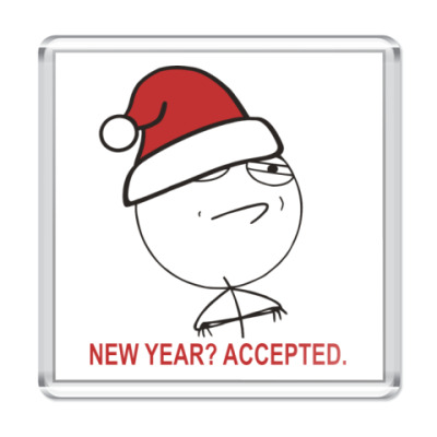 Магнит New Year? Accepted.