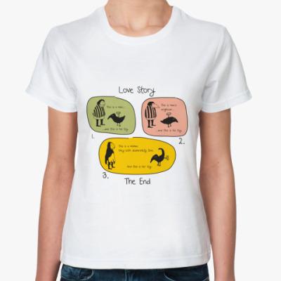 Классическая футболка 'Про любовь'