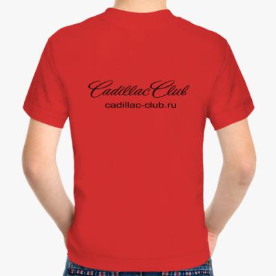 Детская футболка Stedman, красная