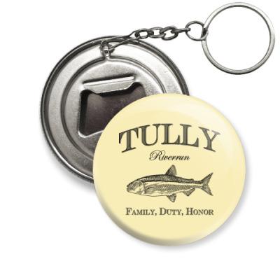 Брелок-открывашка Tully