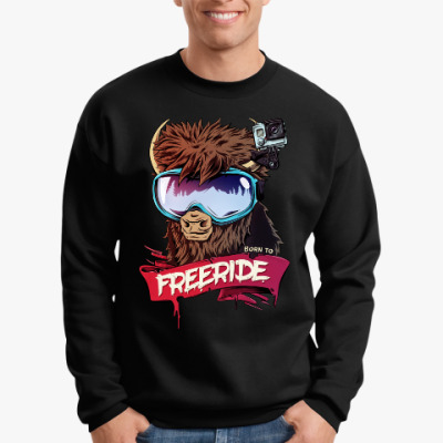 Свитшот Born to freeride