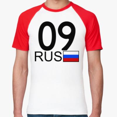 Футболка реглан 09 RUS (A777AA)