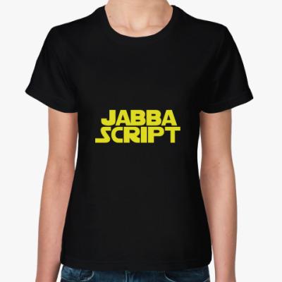Женская футболка Jabba script