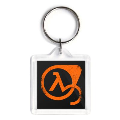 Брелок Half-Life 3
