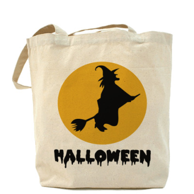 Сумка Время ведьм Хэллоуин