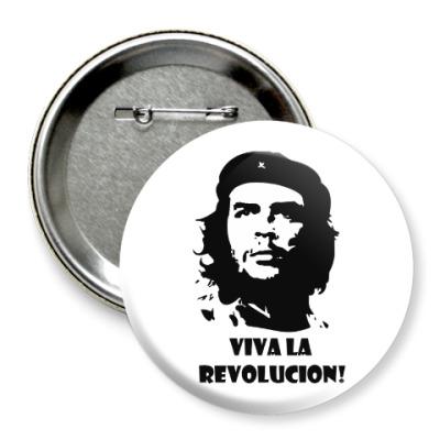 Значок 75мм ЧеГевара: Viva la revolucion!