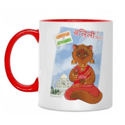 Кружка Кошка из Индии
