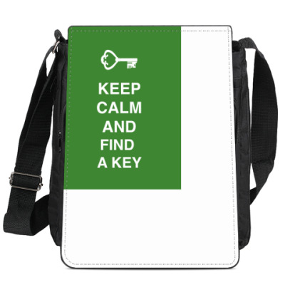 Keep calm and find a key