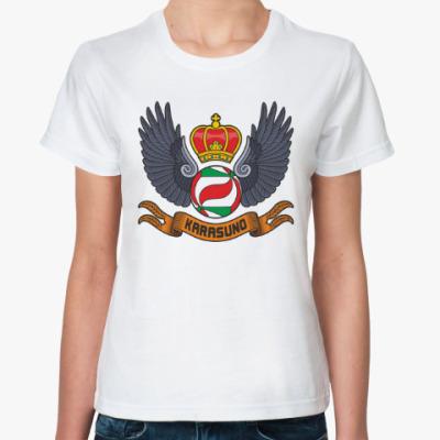 Классическая футболка Haikyuu!! Волейбол!!