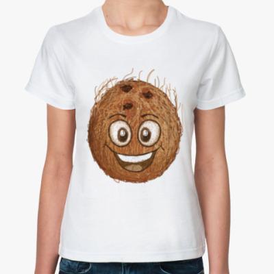 Классическая футболка Весёлый кокос