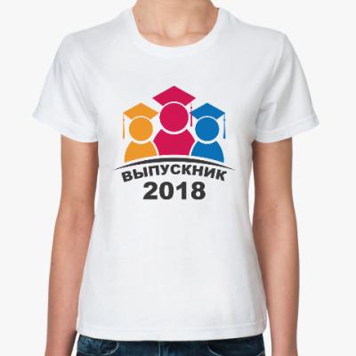 Классическая футболка Выпускник 2018