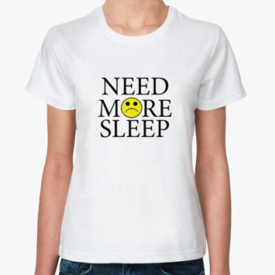 Классическая футболка Need more sleep