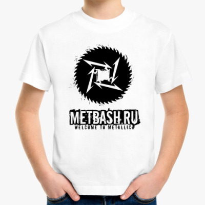 Metbash Metalli-Kid