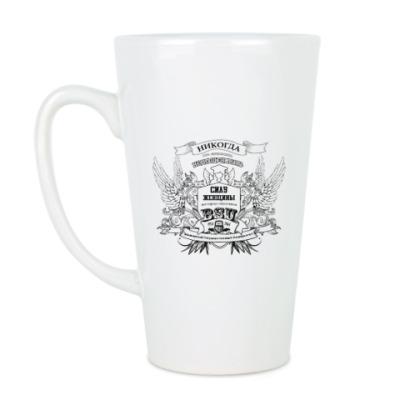 Чашка Латте БГУ (Башкирский Гос. Университет) для женщин