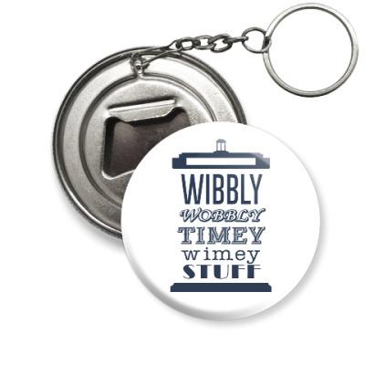 Брелок-открывашка Wibbly Wobbly Timey Wimey Stuf
