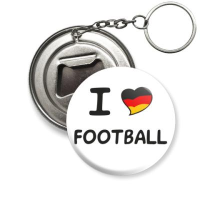 Брелок-открывашка Я люблю немецкий футбол