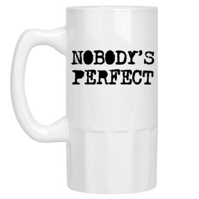 Пивная кружка Nobody's perfect