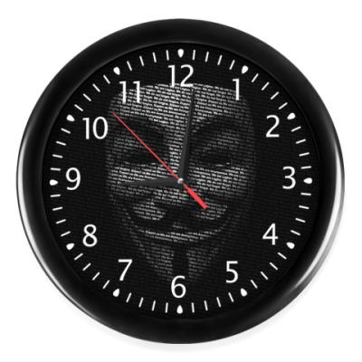 Часы Маска Гая Фокса