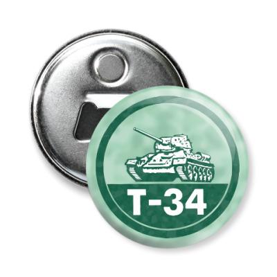 Магнит-открывашка Танк Т-34