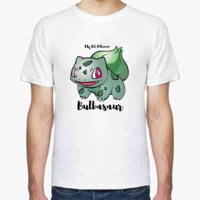 Футболка Мой любимец Бульбазавр