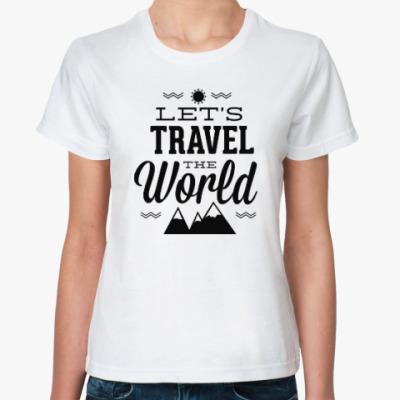 Классическая футболка Путешествуй!