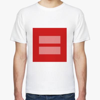 Футболка Marriage equality [LGBT]