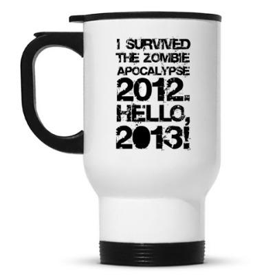 Кружка-термос I survived 2012. Hello, 2013!