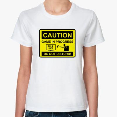 Классическая футболка Game in progress