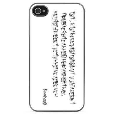 Чехол для iPhone  Конфуций