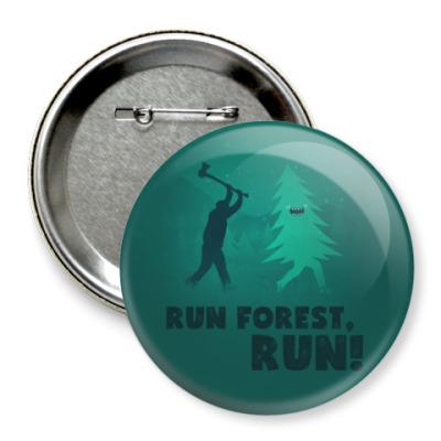 Значок 75мм Run forest run! New Year