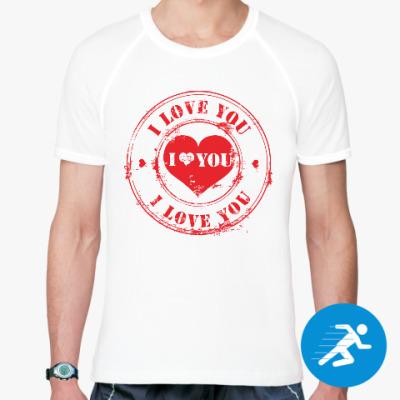 Спортивная футболка Печать I Love You