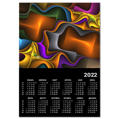 Календарь Хаос