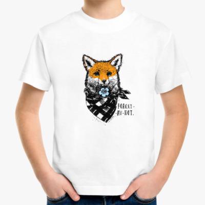Детская футболка Не забывай меня!