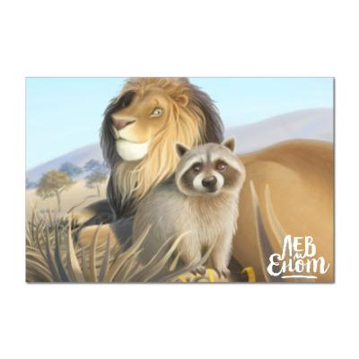 Наклейка (стикер) Средний лев
