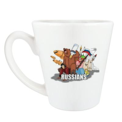Чашка Латте Россия