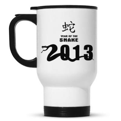 Кружка-термос Year of the snake